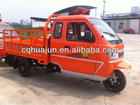 high qulity luxury closed cabin three wheel motortricycle/china cargo tricycle