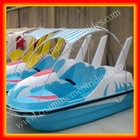 Water game pedal boat kids pedalo for sale