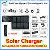 Hot sale foldable solar laptop charger for outdoor using/camping
