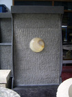 fountain stone