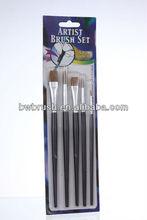 Round Art Brushes 5pcs set