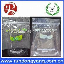 Laminated solid color ziplock bag