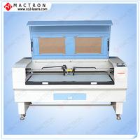 Knitted Fabric Cutting Machine MT-1280D