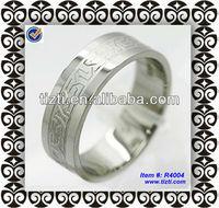 titanium carving rings for mens