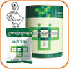 veterinary medicine radix isatidis powder looking for distributor BQKL