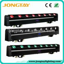 led moving head beam 8pcs 10w mini beam