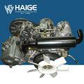20HP refrigerado por agua 2 cilindro del motor del tractor con CVT y caja de cambios