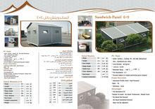 Quick Aluminium Modular House