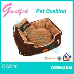 2013 newest design dog beds