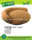 high quality cheap cute dog beds(YF5129)