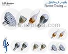 Shams brand LED Lamps & Bulbs