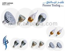 Shams brand LED Lamps & Bulbs