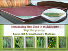 MEDICATED MATTRESS ( SEVEN-OIL AROMATHERAPY)