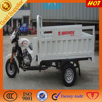 3 wheel gasoline adult tricycle cargo/ three wheeler motorcycle on sale