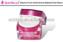 Extra smoothing skin moisturizing anti aging face whitening cream