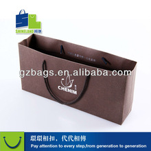 Elegant Design Watches Brands Paper Bags Gift Bags