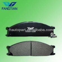 NISSAN PICK UP (D22) front brake pad set 2A+2B D333-7228