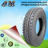European Certified Tires 20-24 Jinyu Tires 205