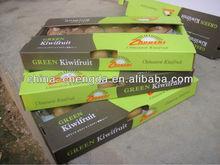 2013 Fresh Xuxiang kiwi fruit sweet and juicy