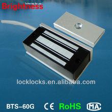 Magnetic Coded Locks BTS-60G