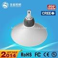 industrial colgando de la lámpara a prueba de golpes de almacén ligero 80w led de alta bahía de la luz