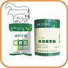 Veterinary medicine for animal Ivermectin powder dewormer AWJSF1