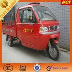 Heavy Duty 3 Wheeler Motor tricycle