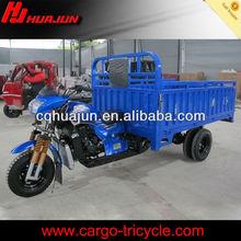 250cc rear four wheel motorcycle for cargo