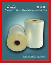 With EVA Glued Environmental Friendly Used for Paper Lamination Polyester Film Sheet for Printing in South Africa