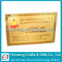 2012 coated pet card