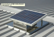 solar fan for roofing and cladding corrugated metal sheet of public building,plant,chemical plant and industrial plant