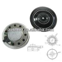 23mm 8 ohm 0.5W dynamic mylar micro speaker Voice communication speaker interphone speaker