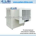 4000m3/h airflow window water air conditioner AZL04-LC13G