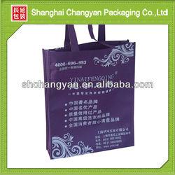 eco silk shopping bags (674-3920)