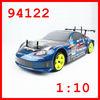 HSP 94122 Xstr 1:10th RC Nitro Car (2 Speed ) speed controller 1:10 rc car rc drift car