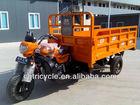 3 wheel interchangeable motor tricycle