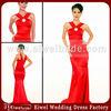 AT2026 Hot Sale Modest Elegant Sheath Halter Red Wedding Dress And Evening Dress