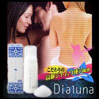 Medical Jamu Herbal Feminine Private Part Soap