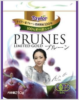 Taylor prune