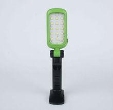 The Best Rechargeable & portable LED Work Light: G-Light (JYGL-15)