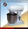 B5 small food mixer/kitchenaid milk mixer/egg mixer