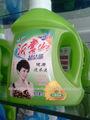 2 litros de líquido detergente de lavandería