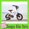 popular best -seller baby bicycle /child bike /kids bicycle