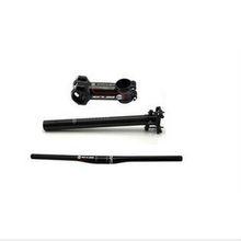 MTB carbon fiber flat bar/carbon stem/carbon seat post bicycle parts
