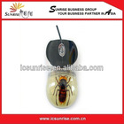 Best Selling High-Tech Optical Wired Mouse