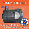 Air Compressor Commercial Vehicles filter car air filter