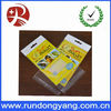 Opp bag sealing adhesive tape
