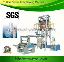 Plastic blown film extruder machine ,CE STANDARD plastic blown film extruder