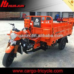 HUJU 175cc moped cargo tricycles / trike car 300cc / moto triciclo for sale