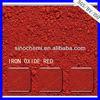 Inorganic and Anti-rust paint pigment iron oxide red